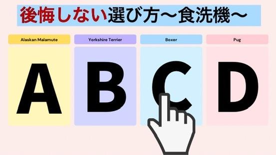 【比較表】パナソニック食洗機の選び方やおすすめは?結論NP-TA4